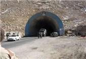 تکمیل تونل کبیرکوه آبدانان 120 میلیارد تومان اعتبار نیاز دارد