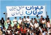 محرومیت هواداران ملوان و پیروز اعلام شدن تیم حذف شده از لیگ دسته اول!