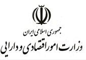 کمک 10 میلیارد ریالی کارکنان وزارت اقتصادبه سیل زدگان
