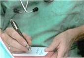 توضیح دانشگاه علوم پزشکی شیراز درباره رایگان بودن داروهای پزشک خانواده