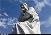 روز شیخ صفیالدین اردبیلی در تقویم ملی ثبت میشود