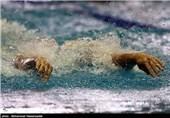 تمرین تیم ملی شنا