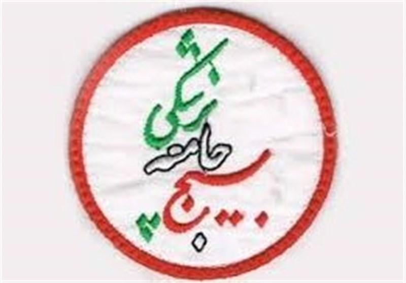 یادمان جامعه پزشکی در البرز برگزار میشود