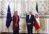 Full Text of Zarif, Mogherini's Joint Statement on Adoption of JCPOA