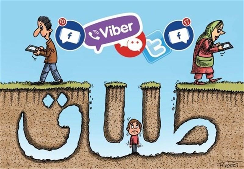 نقاشی باموضوع اعتیاد شبکههای اجتماعی آتش بیار اختلافات خانوادگی - اخبار تسنیم ...