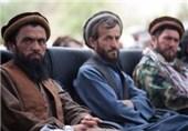 Afghan Taliban Splinter Faction Picks Rival Leader