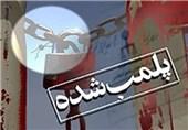 تهران| پلمب تالاری که نمایش عروسی عجیب برپا کرد