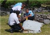 Australia: MH370 Analysis Starts on Debris