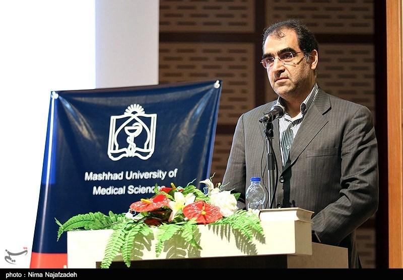 سخنرانی قاضی زاده هاشمی وزیر بهداشت در هشتمین کنگره بین المللی پزشکان مسلمان شیعه در مشهد