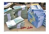 کارکنان راه و شهرسازی کهگیلویه و بویراحمد 4 ماه حقوق دریافت نکردهاند