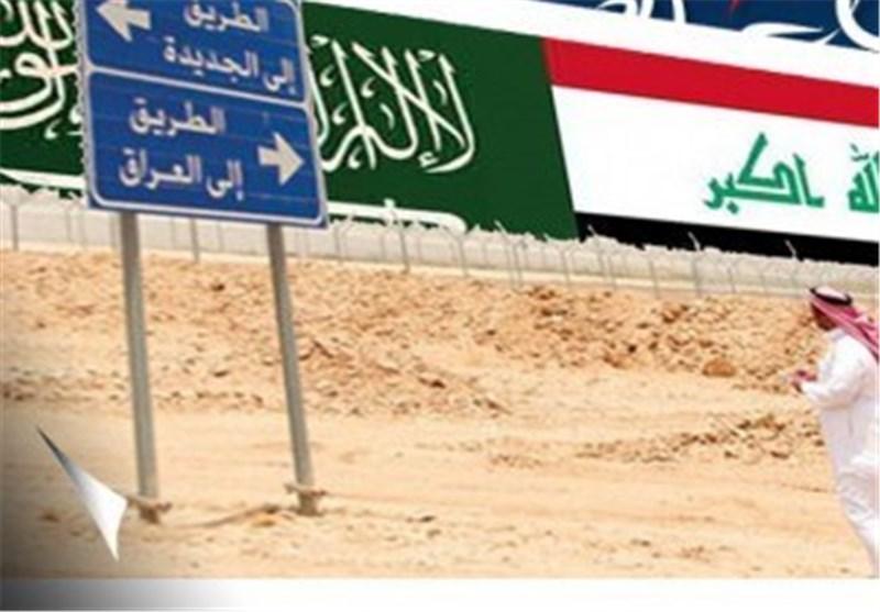 Zeygami: Washington İle Riyad İran Karşıtı Grupları Destekliyor