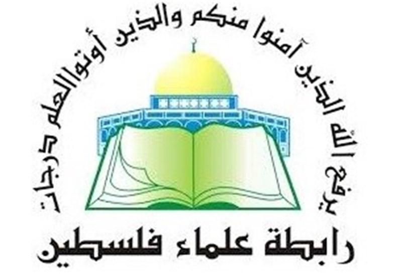 رابطة علماء فلسطین تدعو المقاومة لردع الإجرام الصهیونی