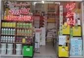 فروشگاههای غیرمجاز فروش سموم کشاورزی ساماندهی میشود