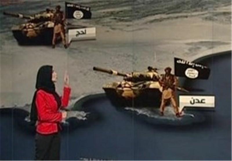 الإمارات تتولى إدارة العملیات العسکریة بمحافظات جنوب الیمن