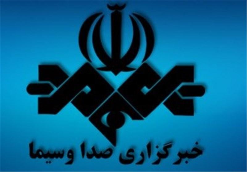 صفحه استانی خبرگزاری صدا و سیمای مرکز آذربایجان شرقی راهاندازی شد