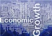 رشد اقتصادی اقتصاد