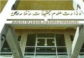 مخالفت مجلس با تفحص از وزارت علوم در زمان تصدی فرهادی