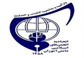 2 هزار دانشآموز در برنامههای اردویی اتحادیه انجمن اسلامی استان مرکزی شرکت کردهاند