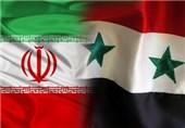 حجم مبادلات ایران و سوریه رضایت بخش نیست