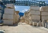 مشکلات صنعت سنگ استان لرستان با حضور معاون رئیس جمهور بررسی میشود