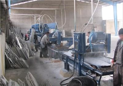 تنها 10 درصد ظرفیت معادن سنگی استان در کرمانشاه فرآوری میشود