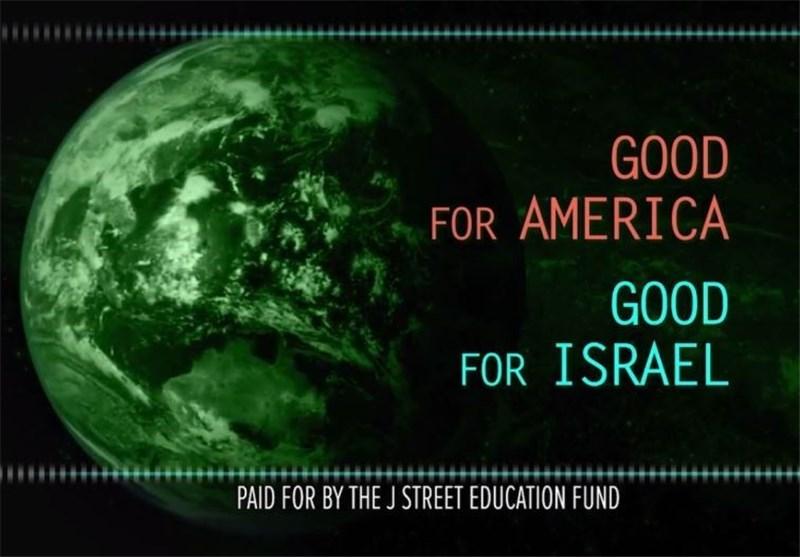 تبلیغات 5 میلیون دلاری لابی صهیونیستی در حمایت از برجام+فیلم و عکس
