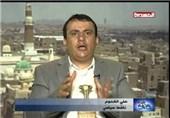 عضو انصارالله: قبل از هرگونه مذاکره باید تجاوز به یمن پایان یابد