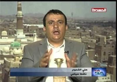 انصارالله: الجبیر با وارونه جلوه دادن واقعیت ها می کوشد تجاوزگری علیه یمن را توجیه کند