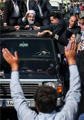 Iran's President Rouhani Visits Eslamshahr, Southwest of Tehran