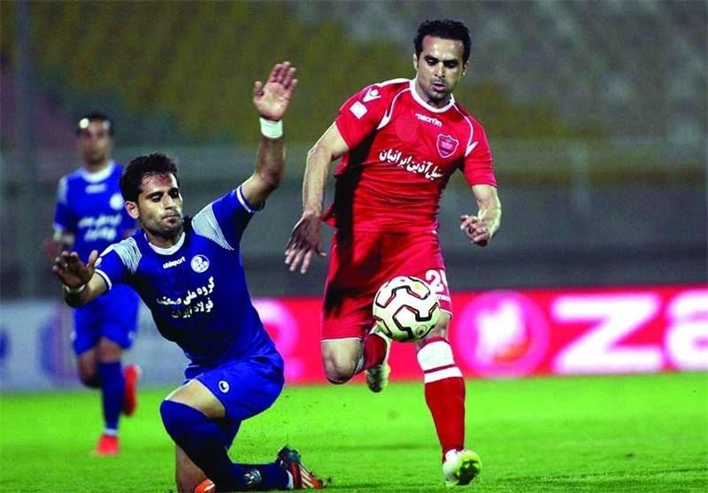 Iran Professional League: Persepolis Suffers Defeat