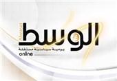 دستور رژیم بحرین بر توقف انتشار روزنامه الوسط