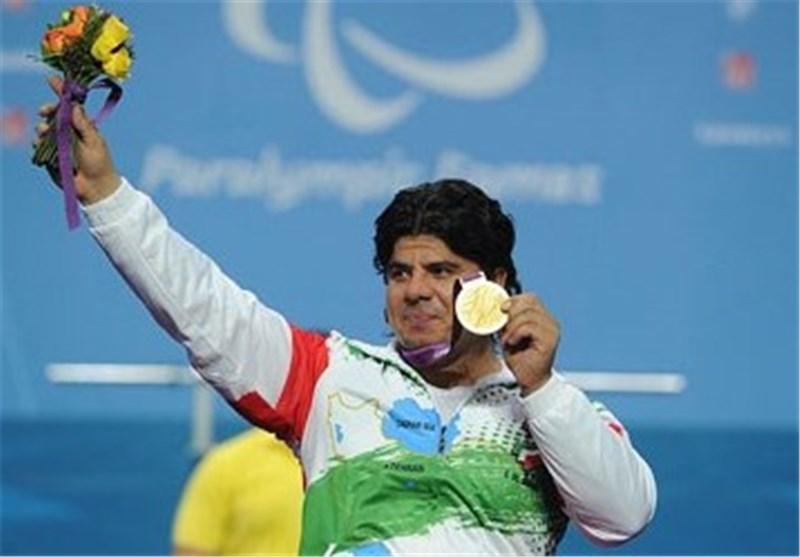 İranlı Halterci Paralimpik Oyunlarında Altın Madalya Aldı