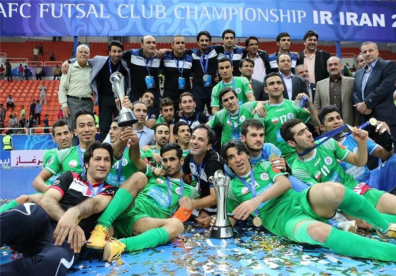 فوتسال اصفهان