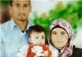 Mother of Palestinian Baby Killed in Israeli Arson Attack Dies