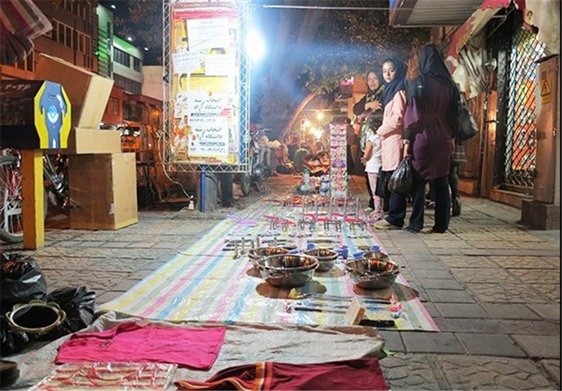 دستفروشی شیراز