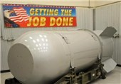 Trump Wants to Make Sure US Nuclear Arsenal at 'Top of the Pack'
