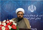 ارزانی مدیرکل ارشاد اصفهان