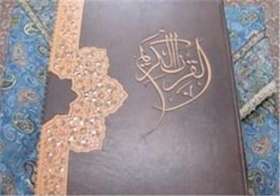 مسابقات قرآن در استان قزوین برگزار شد