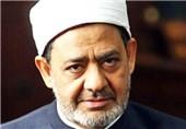 احمد طیب شیخ الازهر