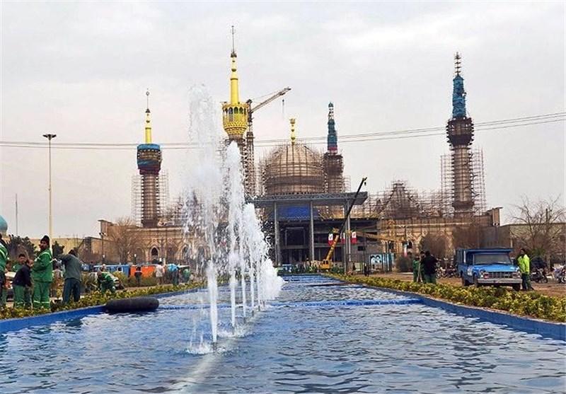 حرم امام خمینی (ره)