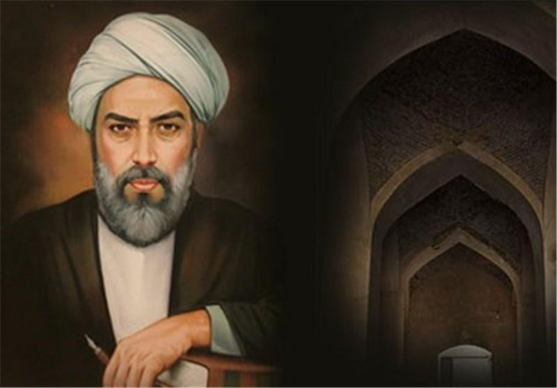 اصفهان| سیری در زندگی فیلسوف بزرگ جهان اسلام