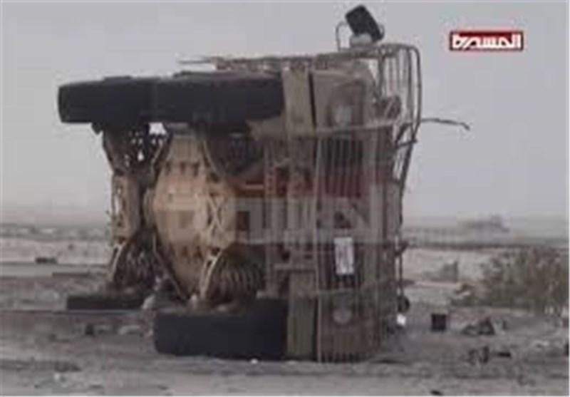 تدمیر الیة اماراتیة فی الیمن