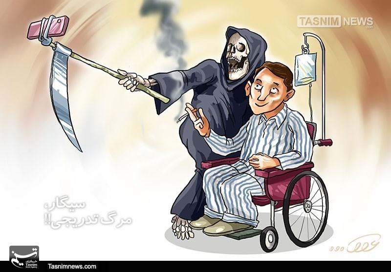 کاریکاتور/ عکس سلفی با ملک الموت