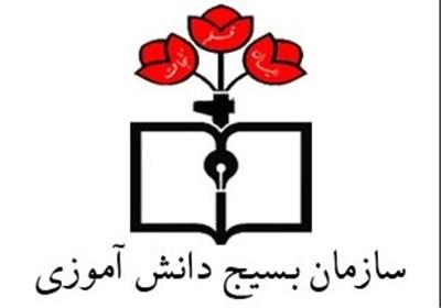 رئیس سازمان بسیج دانش آموزی استان خوزستان: 10 برنامه کلیدی برای چهلمین سالگرد دفاع مقدس برنامهریزی شده است