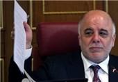 واکاوی حقوقی بسته اصلاحی نخست وزیر عراق