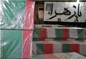 پیکر پاک 17 شهید دفاع مقدس به معراج شهدای اهواز منتقل شد