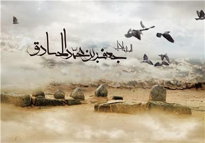 حضرت امام صادق علیہ السلام کی علمی خدمات