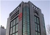 بانک مسکن حق پرداخت تسهیلات تجاری را ندارد