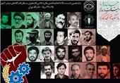 پیشرفت انقلاب اسلامی در سایه استکبار ستیزی حاصل شد