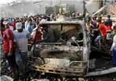 Iraq Officials: Suicide Bombing at Baghdad Service Kills 17
